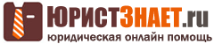 Юридические консультации онлайн по вопросам недвижимости