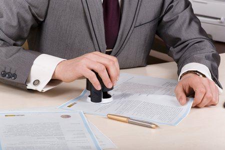 Процесс регистрации права собственности
