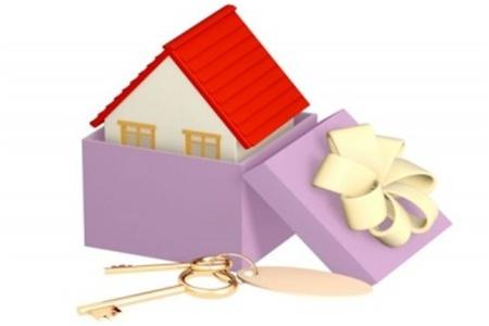 Как подарить дом?