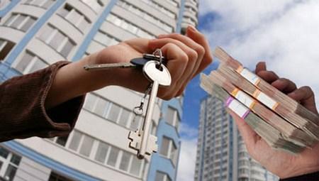 Субсидия на преобритение жилья