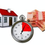 Продажа квартиры, которя в собственности менее 3 лет