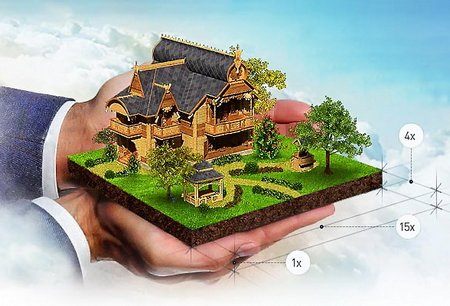 Изображение - Как получить в собственность земельный участок article312
