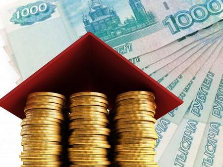 Налог при продаже жилья