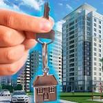 Продаем квартиру самостоятельно