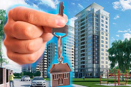 Приобретаем квартиру по ипотеке