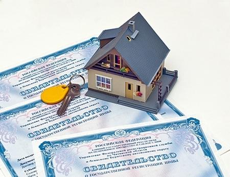Изображение - Способы, как купить квартиру молодой семье lori-0004358