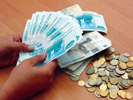 Затраты на оформление документов