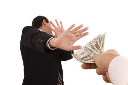 Отказ от денег