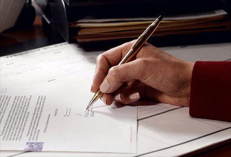 Подписание договора дарения