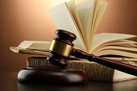 Обращение в суде
