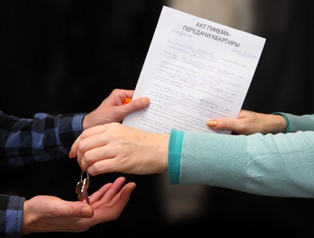 Акт приема-передачи квартиры в новостройке