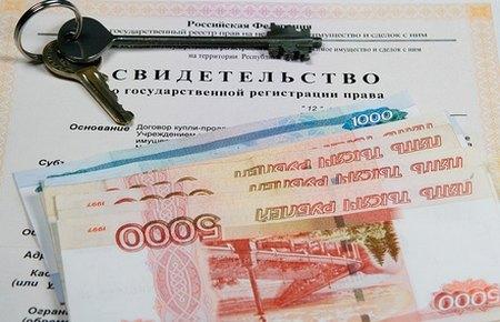 Плата за восстановление документов