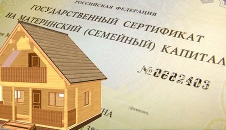 Государственный сертификат