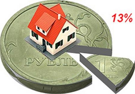 Налоговый вычет от строительства дома
