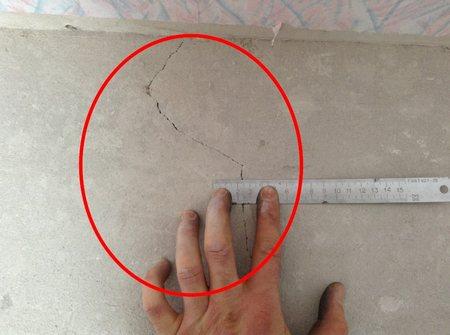 Наличие трещин