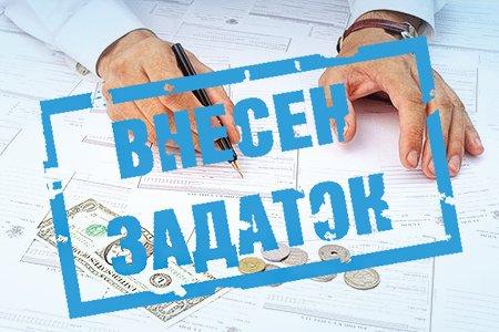 Договор задатка при покупке дома с земельным участком 2018 образец скачать.