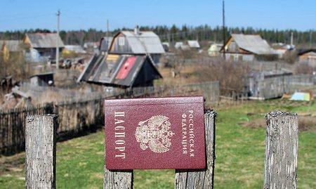 В каких районах россии можно получить прописку на даче