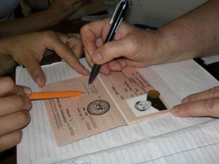 Регистрационные действия