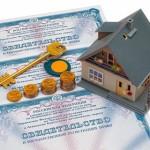 Свидетельство о регистрации права собственности